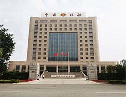 东营市广饶县地税局供暖项目